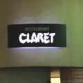 レストラン クラレット